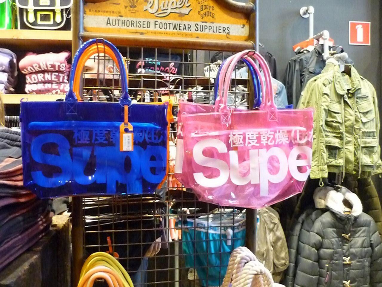日本では購入の難しい「Superdry極度乾燥(しなさい)」を、皆さんご存知ですか?