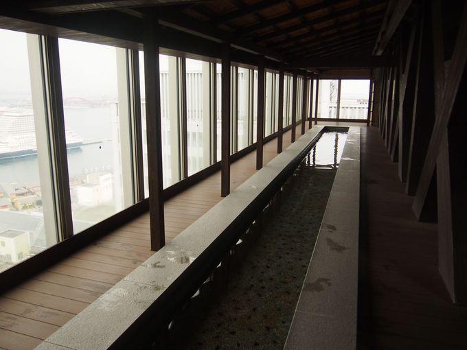 足湯を楽しみながら港町神戸の景色を満喫