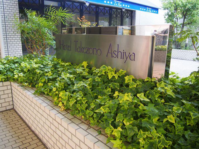 大阪、神戸三宮へは15分以内というアクセスの良さ