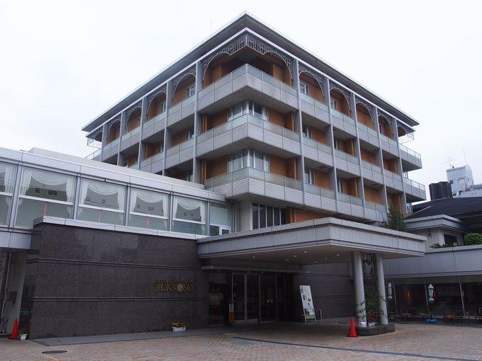 北野異人館街、神戸布引ハーブ園ロープウェー乗り場へは徒歩10分以内