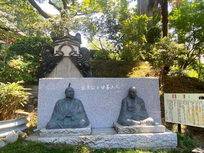 切られ与三郎のお墓のある最福寺