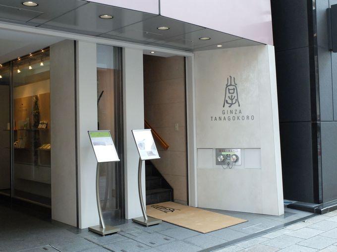 意外と気付かない静謐な異空間!上質なお茶を頂ける TANAGOKORO TEA ROOM