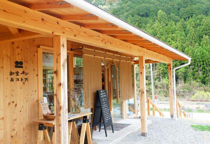 杉林に抱かれる地産地消の食堂「かま屋」及び「かまパン&ストア」