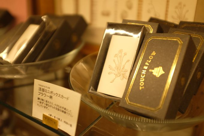 個性的で上質な素敵文具 日本橋「TOUCH & FLOW」
