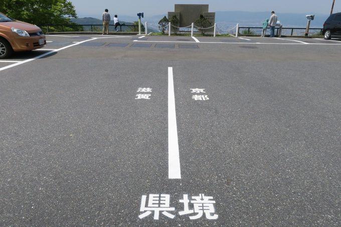 車でアクセス:比叡山ドライブウェイ/奥比叡ドライブウェイ