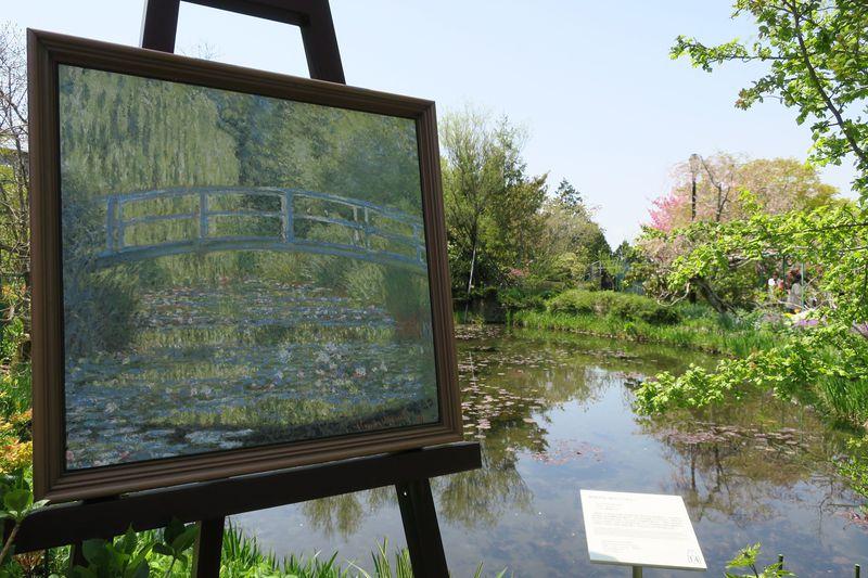 名画の世界へようこそ!比叡山頂の庭園「ガーデンミュージアム比叡」