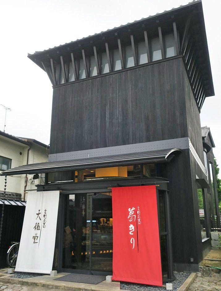 奈良公園は目の前!「天極堂(てんぎょくどう)」奈良本店