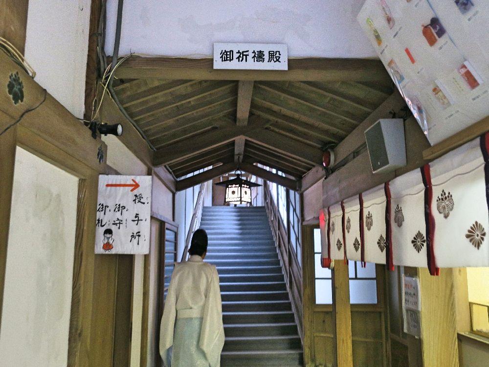 金運アップ!?金華山・黄金山神社の宿坊「 参集殿(鳳龍殿)」