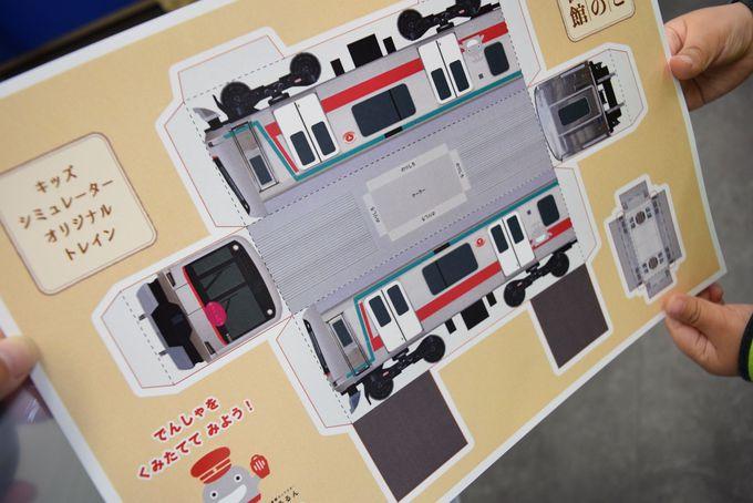 B棟キッズワールドでは自分でデザインした電車を動かせる!