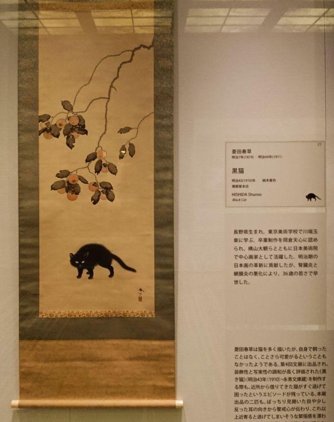虎ノ門でトラの絵を見よう!