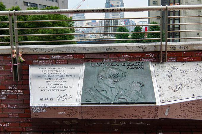 夭折の天才シンガーソングライター、尾崎豊の歌碑