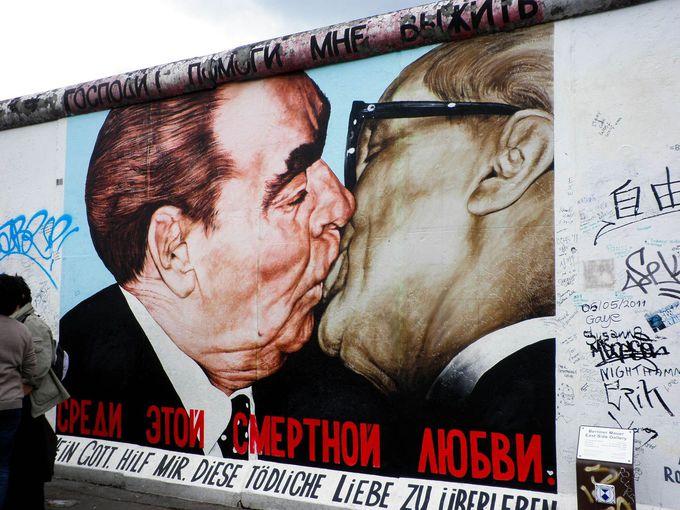 4.ベルリンの壁(イーストサイドギャラリー)