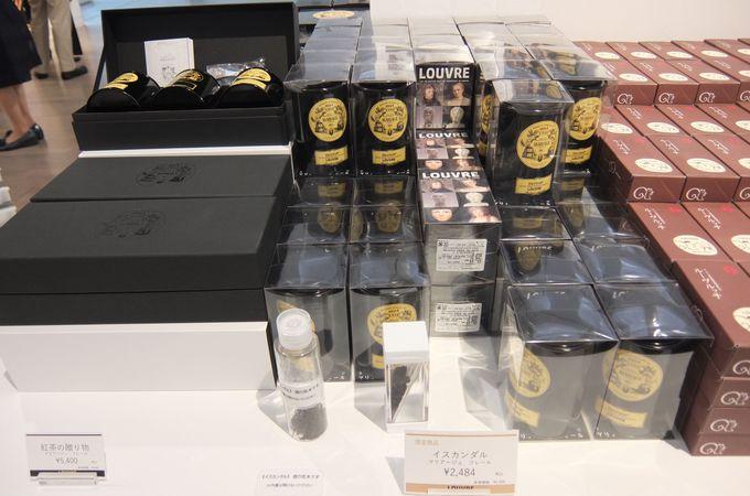 「ルーヴル美術館展」特設ショップでオススメのお土産!