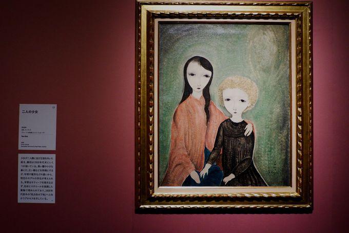 パリで認められた最初の日本人画家・藤田嗣治の全貌に迫る展覧会