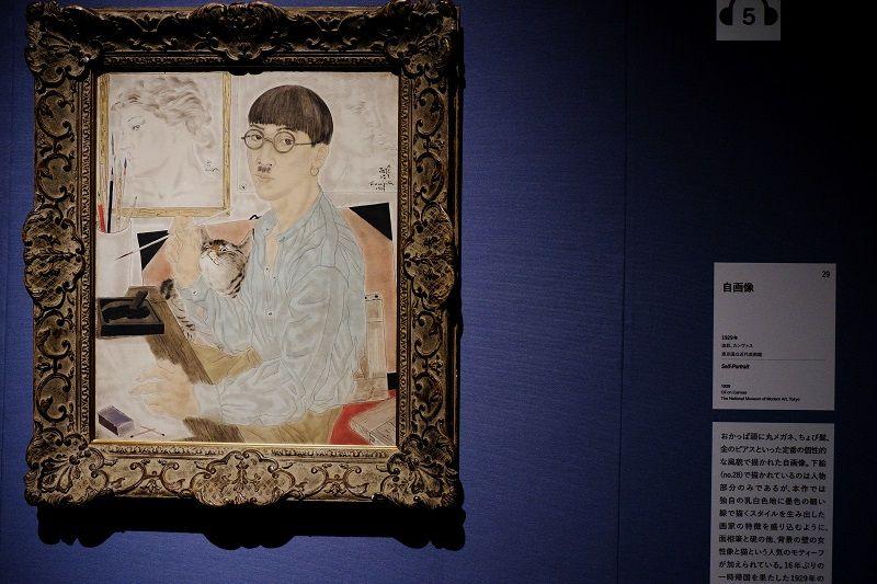 華やかな1920年代のパリで成功を収めた藤田嗣治