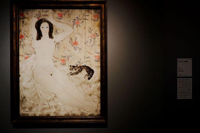 藤田の代名詞「乳白色の裸婦」の作品が大集合!