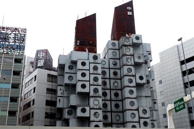 5.中銀カプセルタワービル