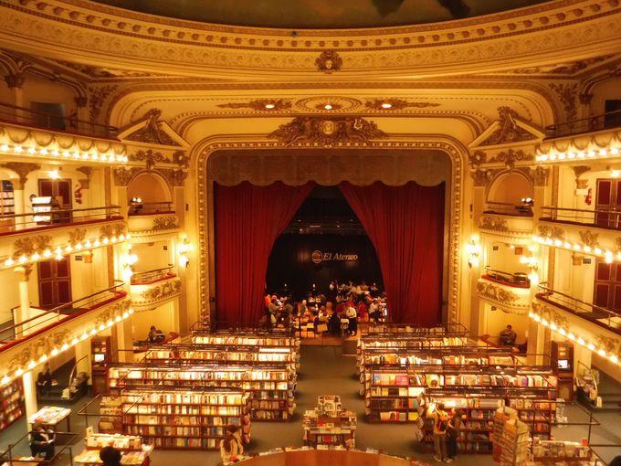 「世界で2番目に美しい本屋」アテネオ