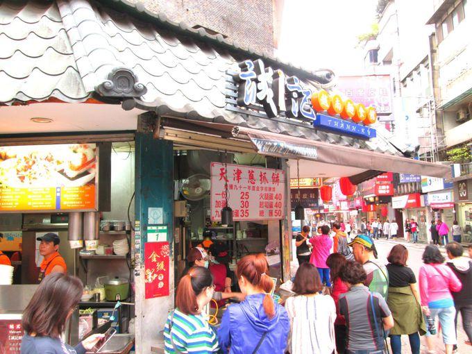 朝からガッツリと!台湾風お好み焼き「葱抓餅」