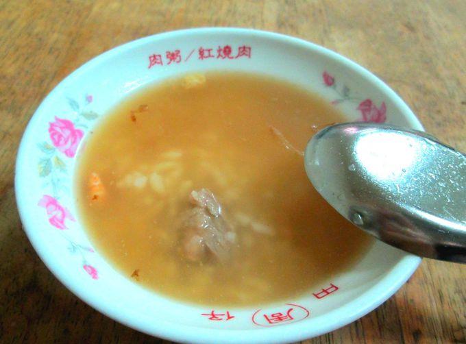 5.周記肉粥店
