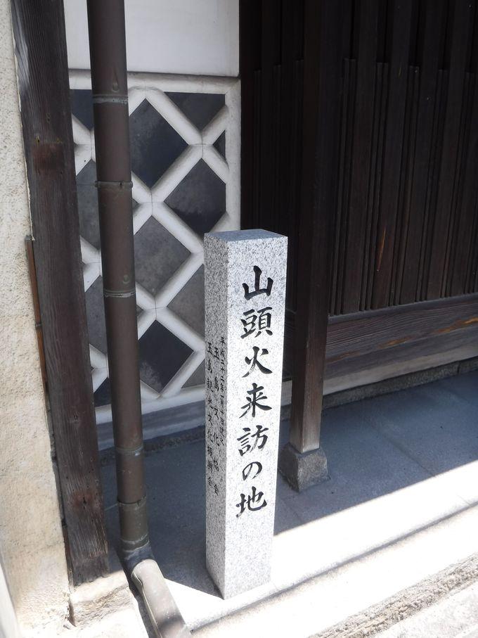 江戸と大正レトロの共演!「仲買町」でぶらり買い物しよう!
