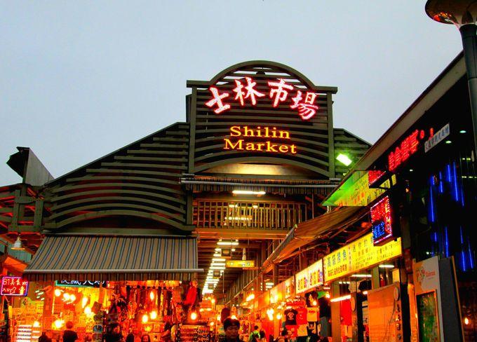 ド定番中のド定番!台北最大の夜市「士林市場」を満喫しよう!