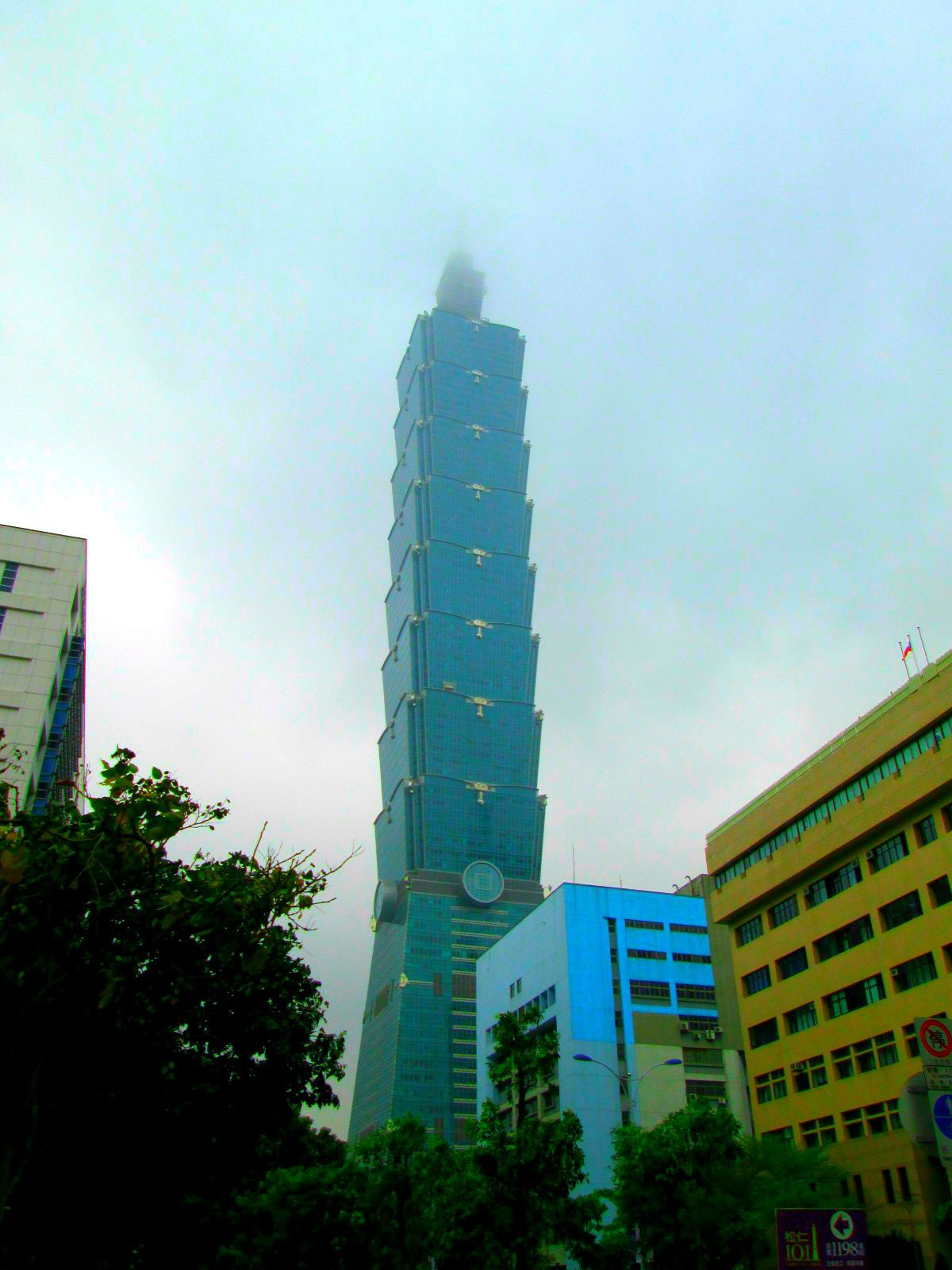 高さ509メートル!世界トップクラスの「台北101」の大迫力を感じよう!