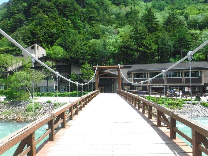 ハイキングルートのゴールとなる河童橋に到着!