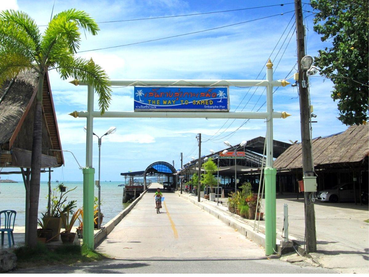 バンコクからサメット島へのアクセス方法