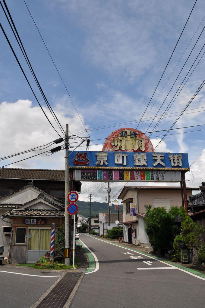 レトロ感ある京町銀天街