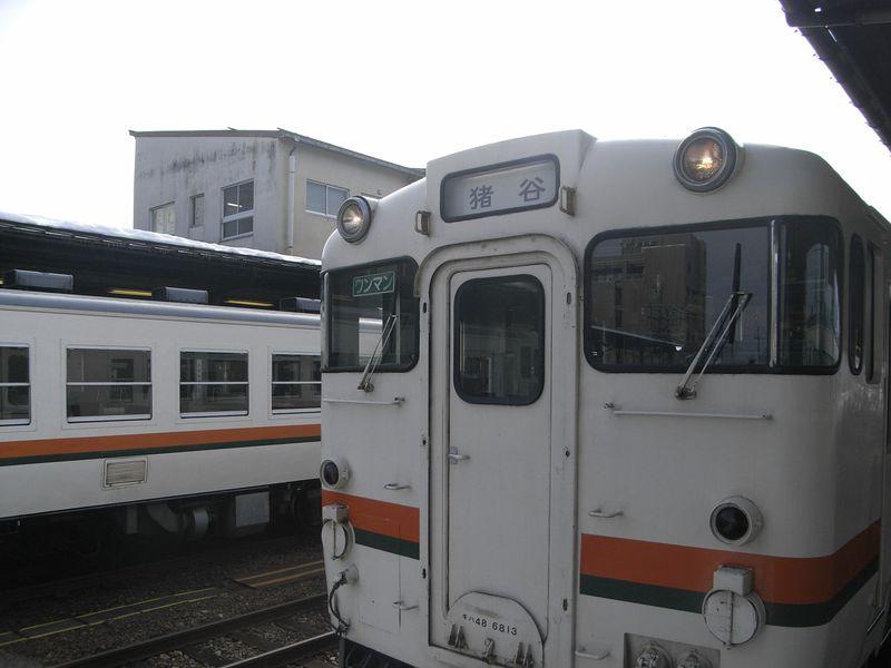 小太郎の石を持ち上げろ!JR高山本線「飛騨小坂駅」ぶらり旅
