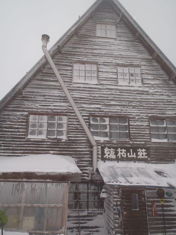 冬の秀麗な縞枯山荘