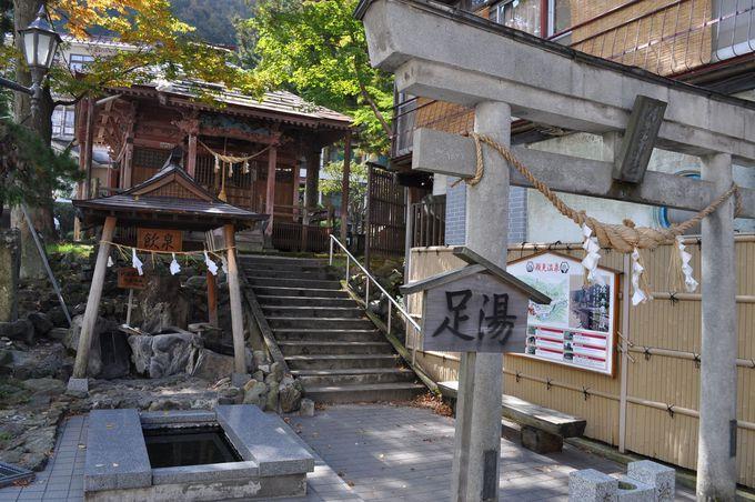 産湯と足湯と湯前神社