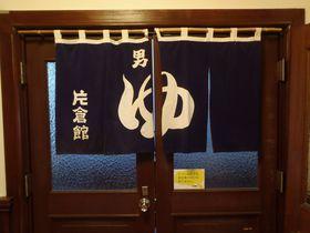 上諏訪温泉で贅沢はしご湯!重文「片倉館」と「諏訪湖ホテル」
