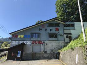 新潟県「神泉の湯」は入って飲んでミストでも良い静かな名泉