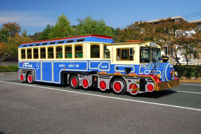 レトロな機関車型バスも運行!!武蔵五日市から路線バス利用の場合は運行時間に注意!!