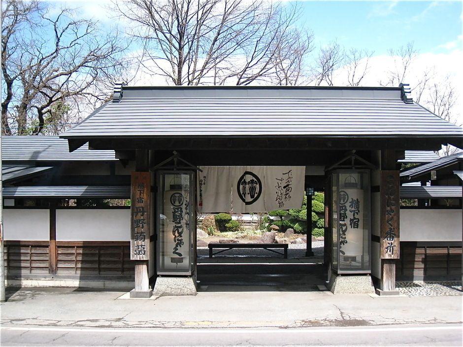 楢下宿にある立派な建物で楽しむ「こんにゃくの懐石料理」