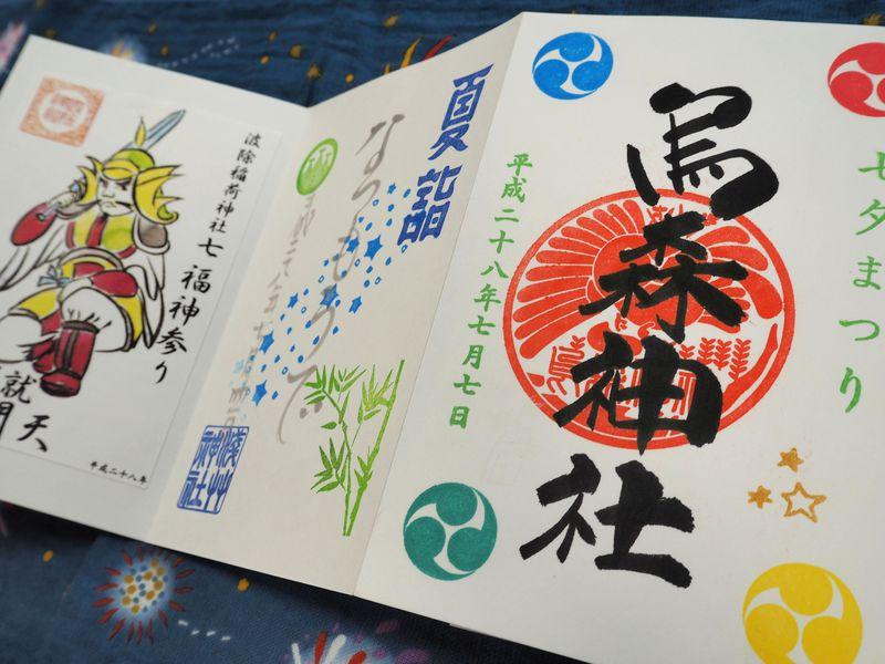東京で人気の御朱印がいただける神社10選!かわいい御朱印はココ