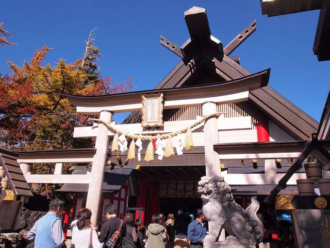 冨士山小御嶽神社の由緒・見どころ