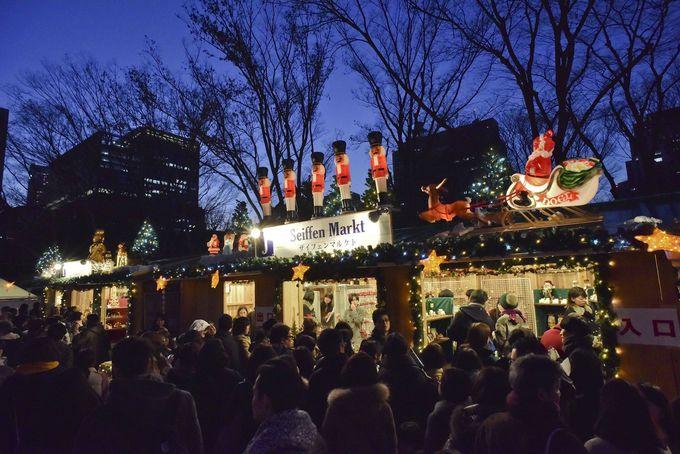「東京クリスマスマーケット」ってどんなイベント?