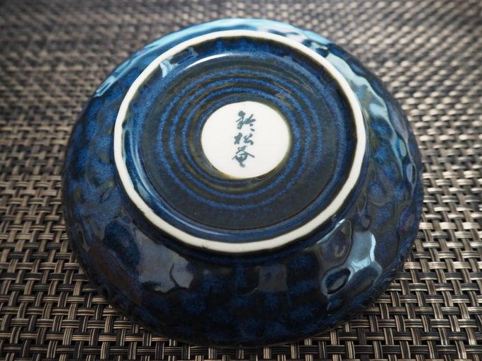 松下幸之助氏が寄進した茶室「鈴松庵」でお茶を一服