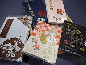 椿のお守りや御朱印帳が人気!三重「椿大神社」で開運みちひらき