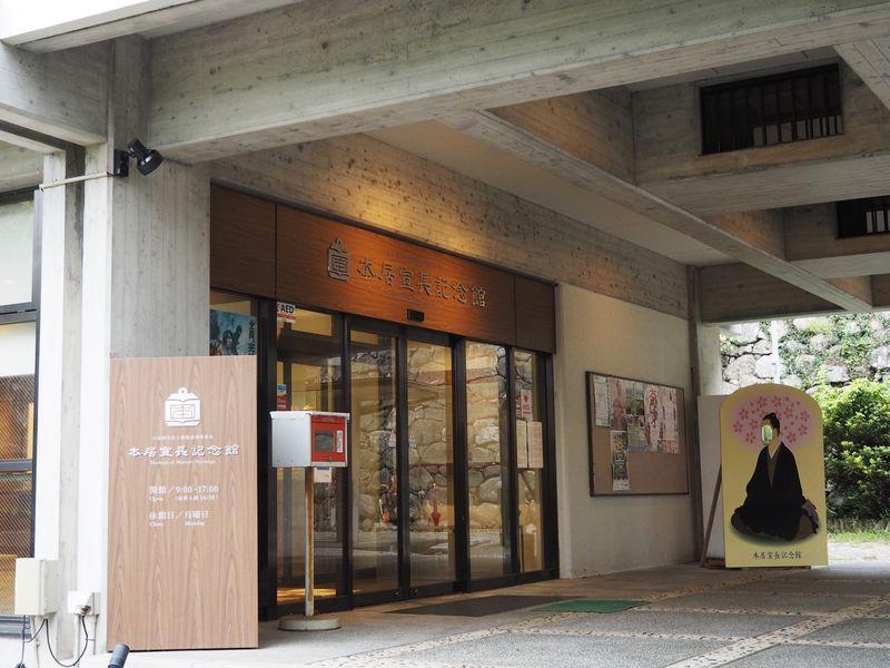 いにしえの日本の心を解き明かせ!三重県松阪「本居宣長記念館」