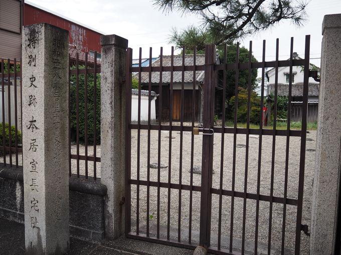 「本居宣長記念館」周辺の見どころ