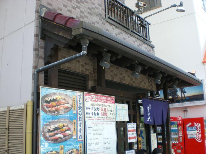 築地場外市場、通の飲食店巡り