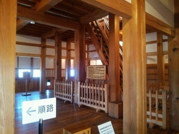 日本初の木造復元御三階櫓、その内部は。
