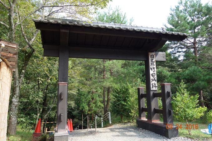 竹田城には一旦山城の郷へ、そこから徒歩か乗合バスで登城!