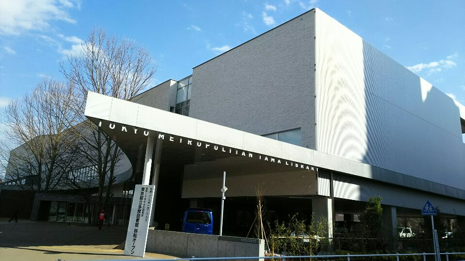 近代的で曲線美のあるスマートな建造物、その施設内には!