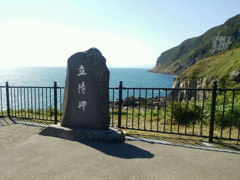 近くには函館の名所旧跡や函館奥座敷「湯の川温泉」が!