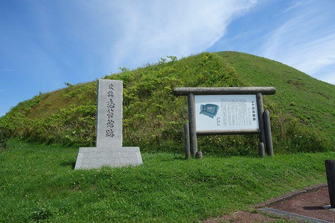 観光客が行く機会が少ない函館市内の観光名所、それが志苔館!